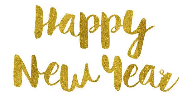 Capodanno 2018 buona fine ma soprattutto buon principio